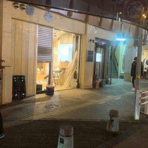藁屋88福山店