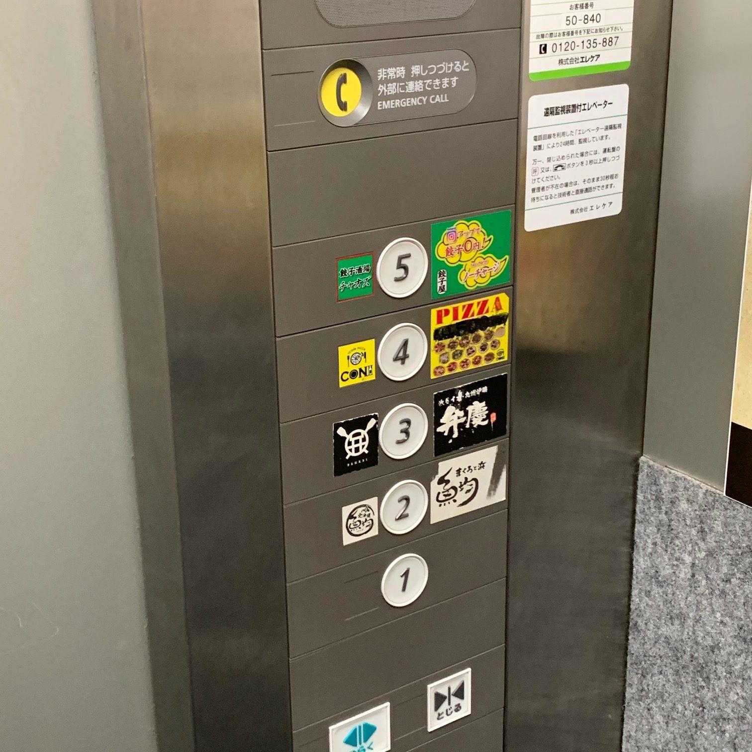 OACエレベーター