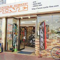 FINE 自転車屋
