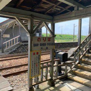 西魚津駅ホーム