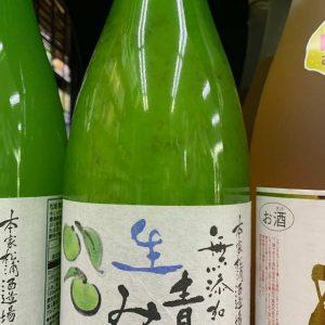 生青みかん酒の素