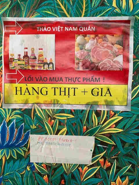 ベトナムハウス様ポスター