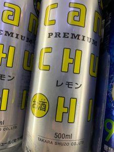 宝カンチューハイレモン500