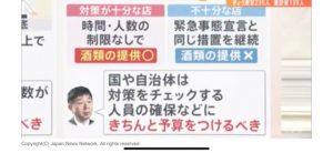 寺島毅教授