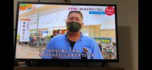 広島ホームテレビ5UP 三和酒店4