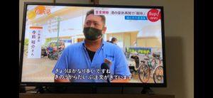 広島ホームテレビ5UP 三和酒店6